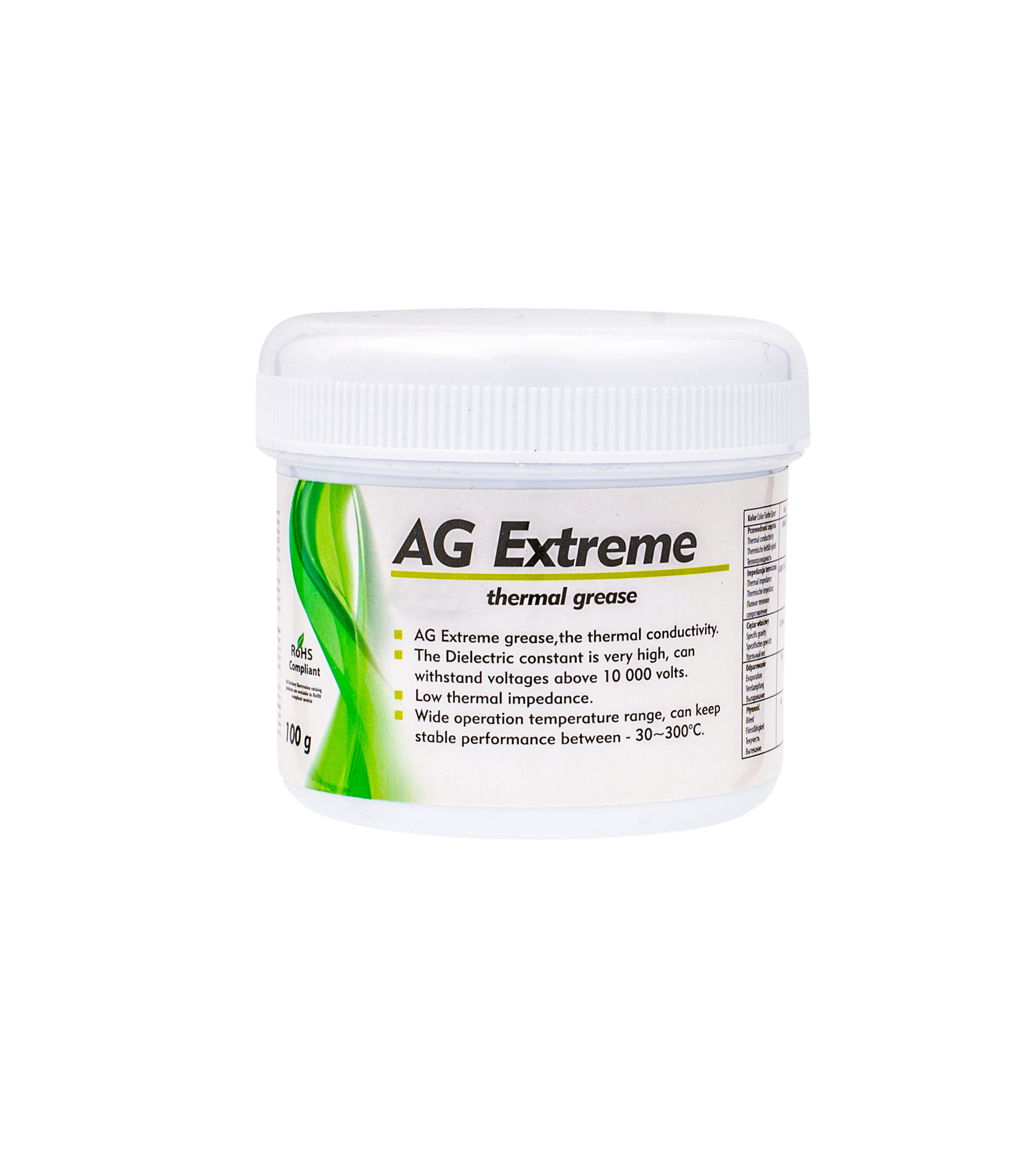 AG Extreme